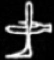 Oud-Egyptisch hiëroglief van een been.