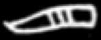 Oud-Egyptisch hieroglief.