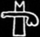 Oud-Egyptisch hiëroglief van een orgaan.
