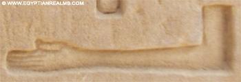 Oud-Egyptisch hieroglief van een arm.