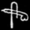 Oud-Egyptisch hiëroglief van een fallus.