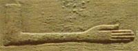 Oud-Egyptisch hiëroglief van een arm.