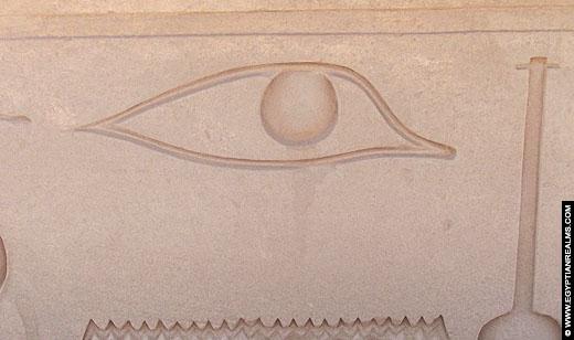 Hieroglief van het oog afkomstig van de Karnak Tempel.