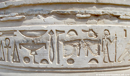 Hierogliefen afkomstig van de Kom-Ombo Tempel.