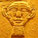 Oud-Egyptisch hiëroglief van een gezicht.