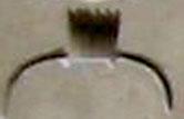 Oud-Egyptisch hiëroglief.