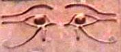 Oud-Egyptisch hiëroglief van twee ogen.