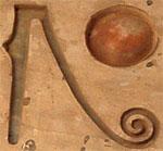 Oud-Egyptisch hieroglief van het oog.