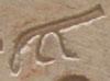 Oud-Egyptisch hiëroglief van een haarlok.
