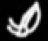 Oud-Egyptisch hiëroglief van een oor.
