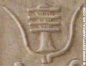 Oud-Egyptisch hieroglief van horens met Djed.