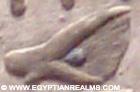 Oud-Egyptisch hiëroglief van een oor van een koe.