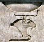 Oud-Egyptisch hieroglief van een Ram.