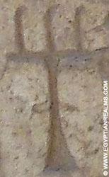 Oud-Egyptisch hieroglief van een brander.