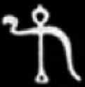 Oud-Egyptisch hieroglief van een kandelaar.