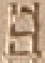 Oud-Egyptisch hieroglief van een kist.