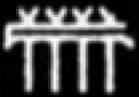 Oud-Egyptisch hieroglief van hemel.