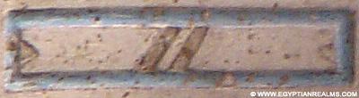 Oud-Egyptisch hieroglief van water.