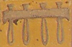 Oud-Egyptisch hieroglief van de hemel.