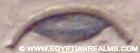 Oud-Egyptisch hieroglief van de maan.