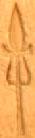 Oud-Egyptisch hieroglief van een gebied.