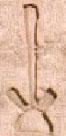 Oud-Egyptisch hieroglief van een horizon.