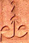 Oud-Egyptisch hieroglief van een heuvel.
