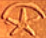 Oud-Egyptisch hieroglief van een ster.