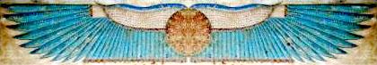 Oud-Egyptisch hieroglief van zon met vleugels.
