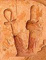 Oud-Egyptisch hieroglief van Maat.