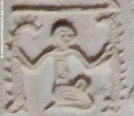 Oud-Egyptisch hieroglief van Heh.