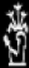 Oud-Egyptisch hieroglief van Meret.