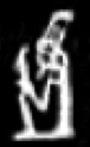 Oud-Egyptisch hieroglief van Amun.