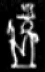 Oud-Egyptisch hieroglief van Tatenen.