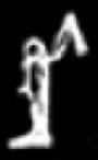 Oud-Egyptisch hieroglief van MIn.