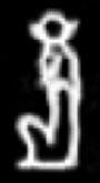 Oud-Egyptisch hieroglief van Aah.