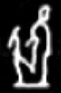 Oud-Egyptisch hieroglief van Shu.