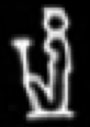 Oud-Egyptisch hieroglief van Nut.