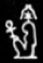 Oud-Egyptisch hieroglief van Seshat.