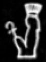 Oud-Egyptisch hieroglief van Bastet.