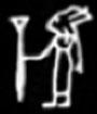 Oud-Egyptisch hieroglief van een Neter.