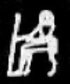 Oud-Egyptisch hieroglief van een heer zittend op een stoel.