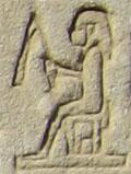 Oud-Egyptisch hieroglief van een heer op de troon.