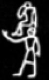 Oud-Egyptisch hieroglief van een man met kind.