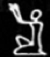 Oud-Egyptisch hieroglief van een persoon met armen in de lucht.