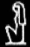 Oud-Egyptisch hieroglief van een dame.