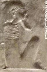 Oud-Egyptisch hiëroglief van een persoon,