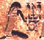 Oud-Egyptisch hiëroglief van en dame.