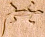 Oud-Egyptisch hieroglief van een hagedis.
