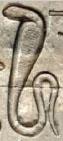 Oud-Egyptisch hieroglief van de cobra slang.